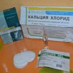 calcium_chloride_07-150x150